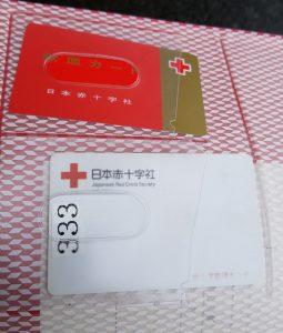献血カート