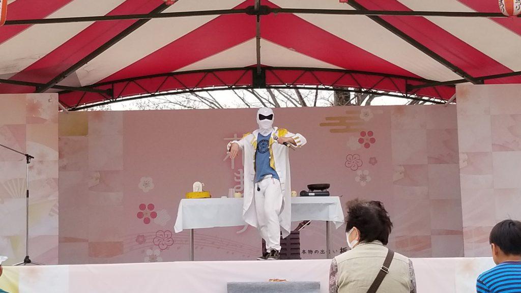 イベント出演者募集 栃木県