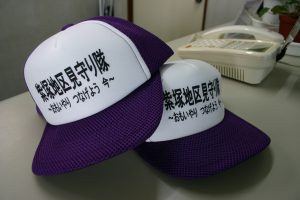 イベント キャップ 帽子 名入