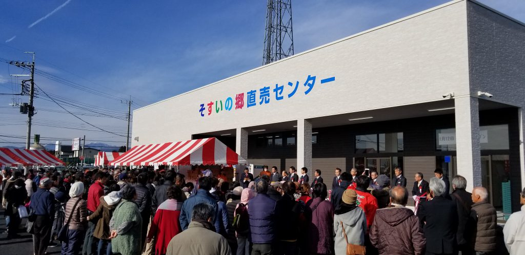 オープンイベント 栃木県