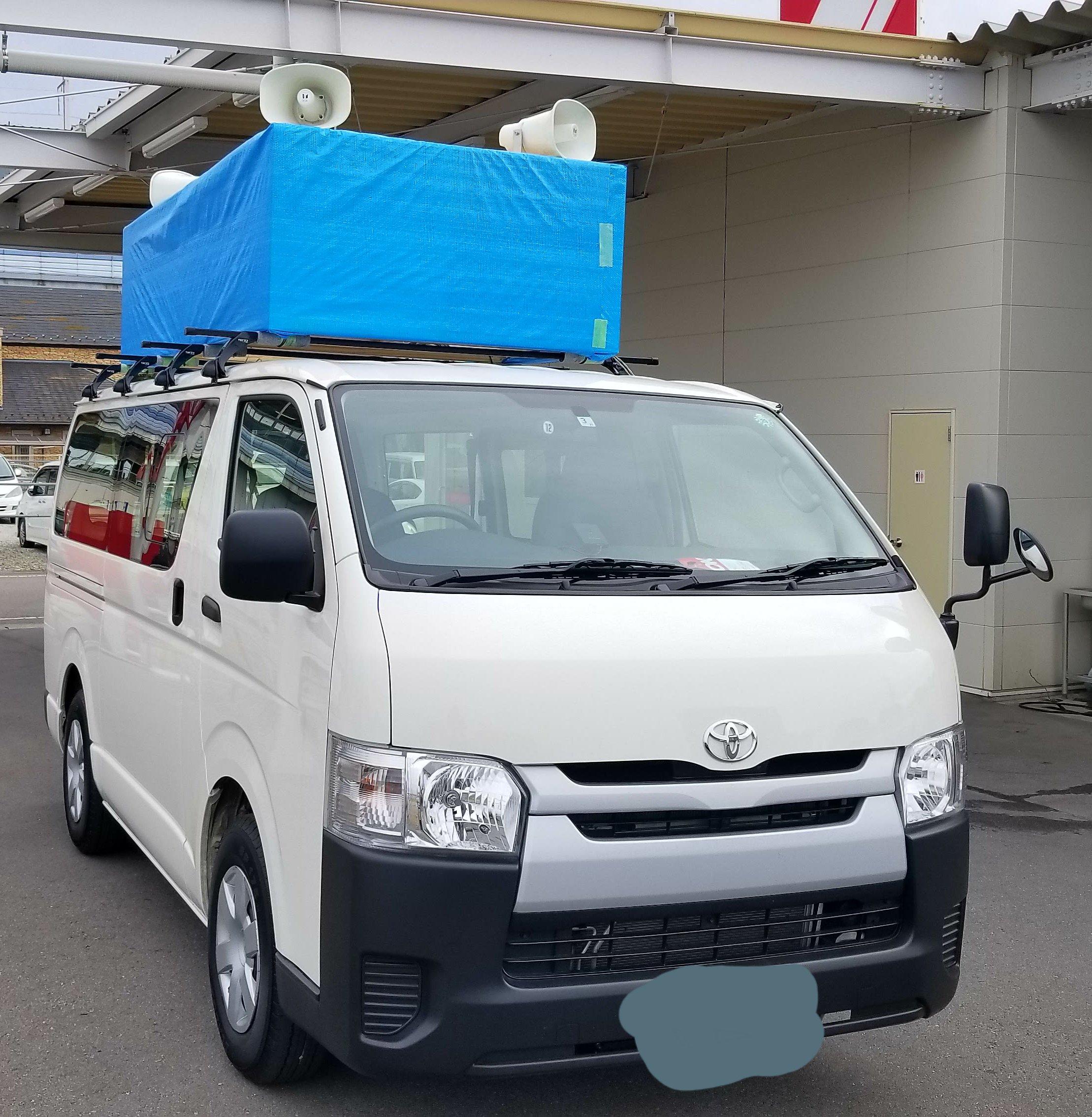 栃木県の選挙 レンタル 車輌 音響 照明