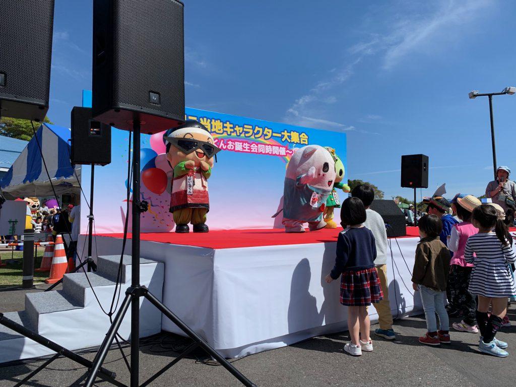 大田原 イベント テント イス テーブル ゆるキャラ 会場設営 音響