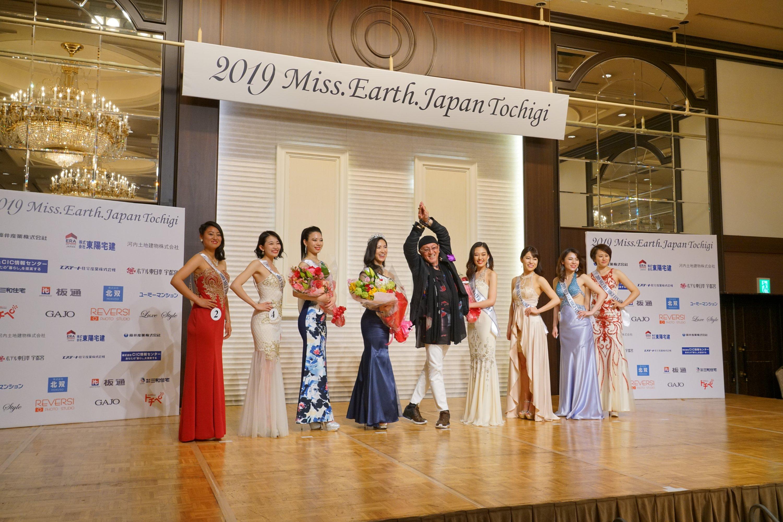 栃木県イベント会社