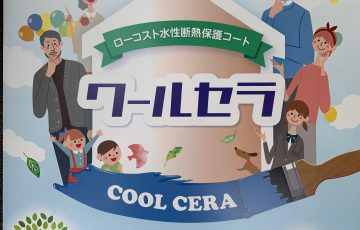 栃木 大田原 パンフレット リーフレット チラシ 製作 制作 印刷 デザイン