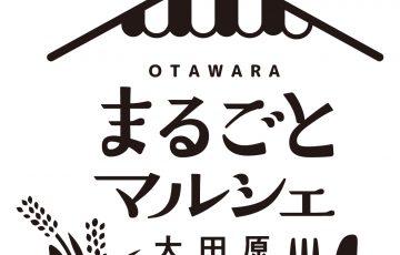 ロゴ 制作 栃木
