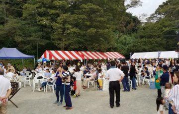 大田原市 イベント レンタル