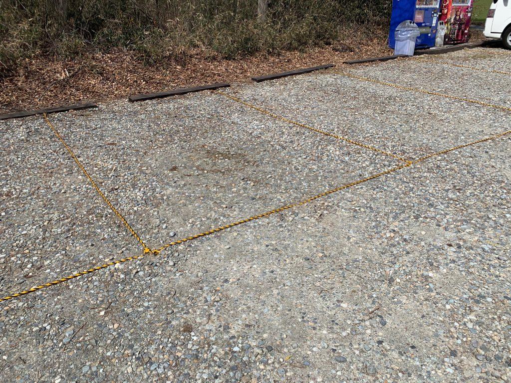 栃木 那須 塩原 駐車場 区画 製作