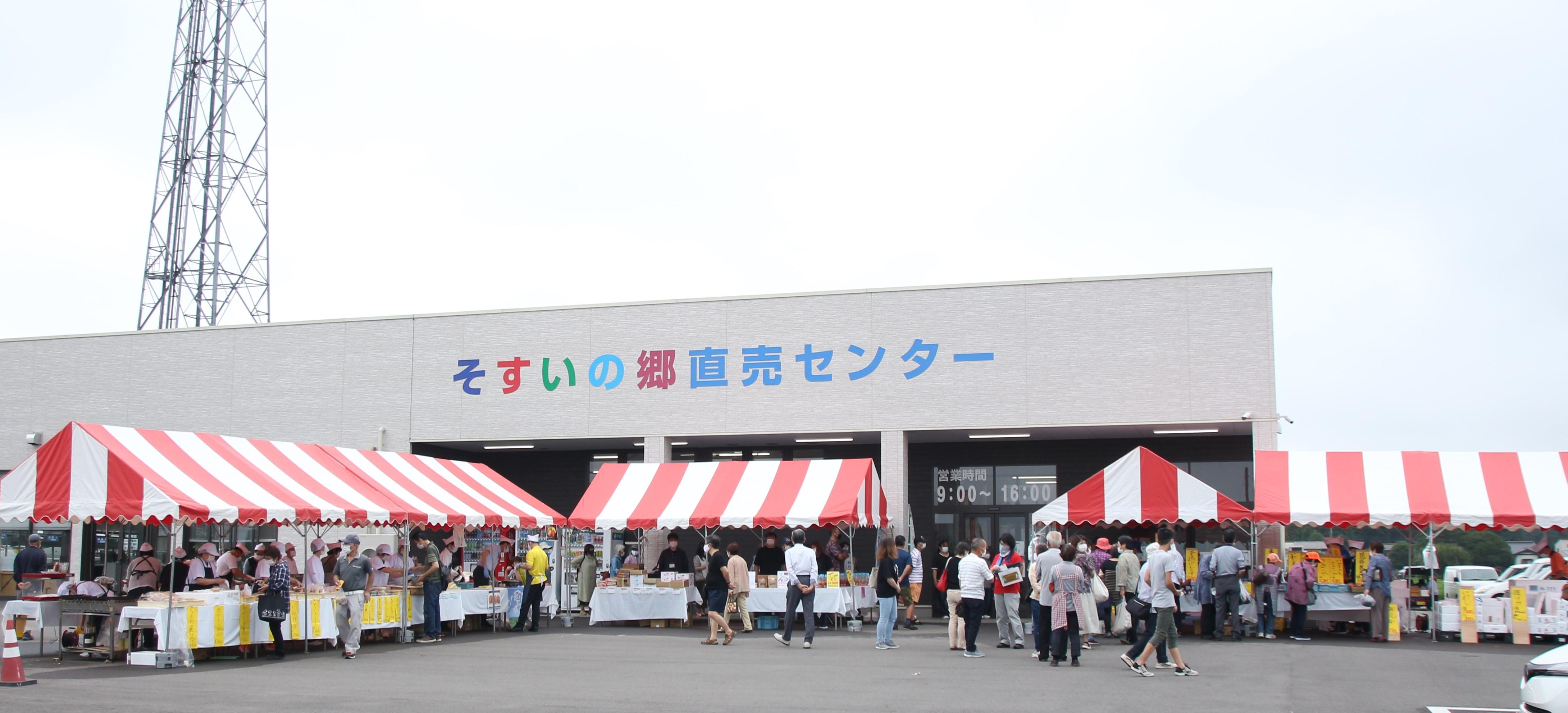 栃木 那須塩原市 テント イベント