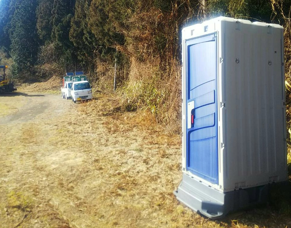 大子町 仮設トイレ